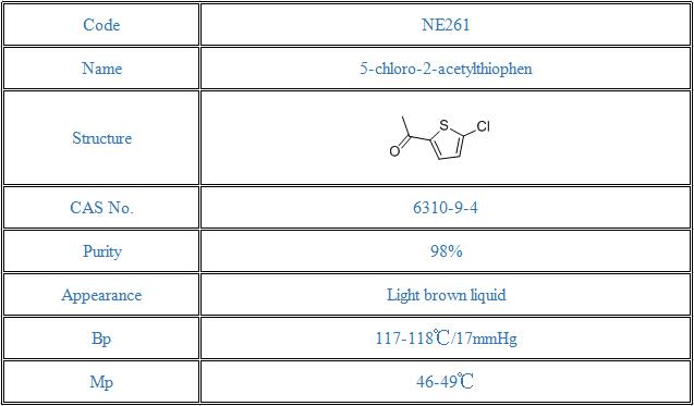 5-chloro-2-acetylthiophen(6310-09-4)