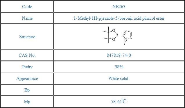 1-Methyl-1H-pyrazole-5-boronic acid pinacol ester(847818-74-0)