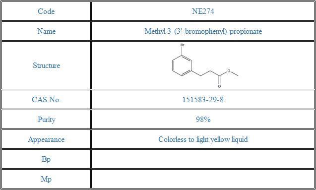 Methyl 3-(3'-bromophenyl)-propionate(151583-29-8)
